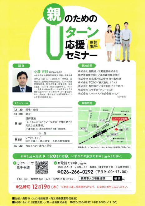 CCI20191218_0001